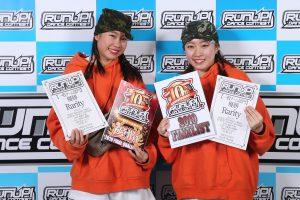 RUNUPラナップ20200224最終予選一般チーム優勝Rarity