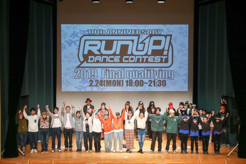RUNUPラナップ20200224最終予選優勝者勝ち名乗り