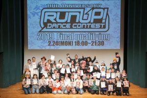 RUNUPラナップ20200224最終予選受賞者集合