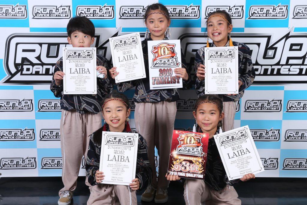 RUNUPラナップ20200224最終予選UNDER12第3位LAIBA