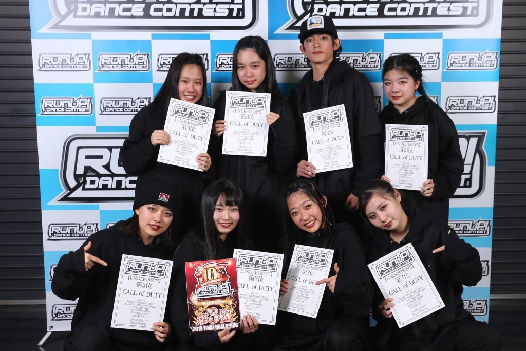 http://repoll-fx.com/wp-content/uploads/2020/02/RUNUPラナップ20200224最終予選UNDER18第3位.jpgCALL of DUTY