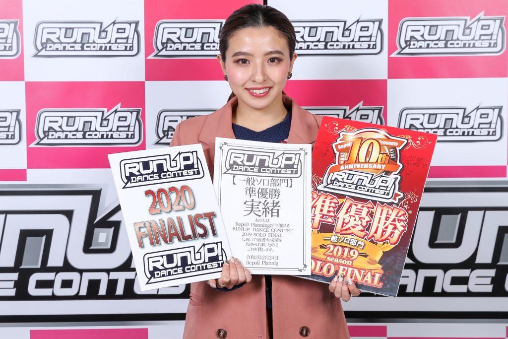 実緒RUNUPラナップFINAL20200224一般ソロ準優勝