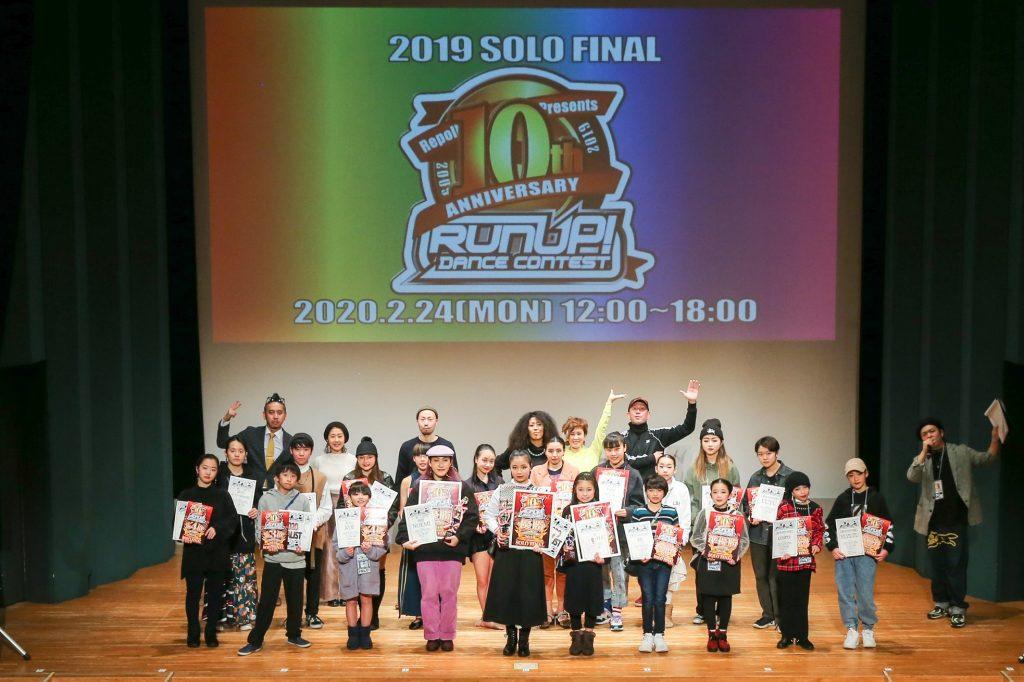 RUNUPラナップFINAL20200224受賞者集合