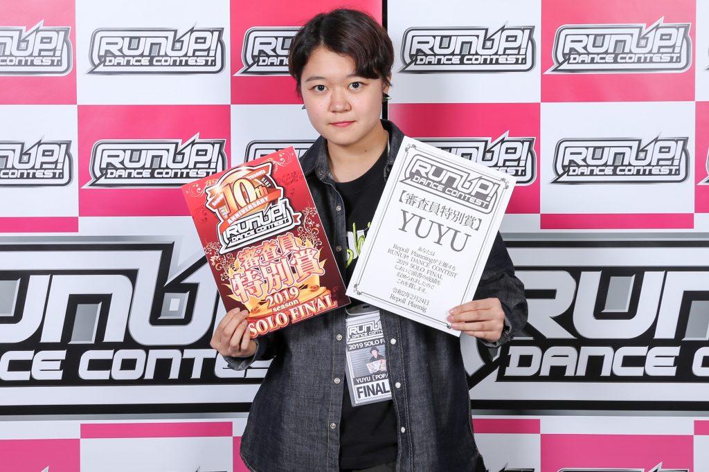 YUYURUNUPラナップFINAL20200224審査員特別賞CHACO