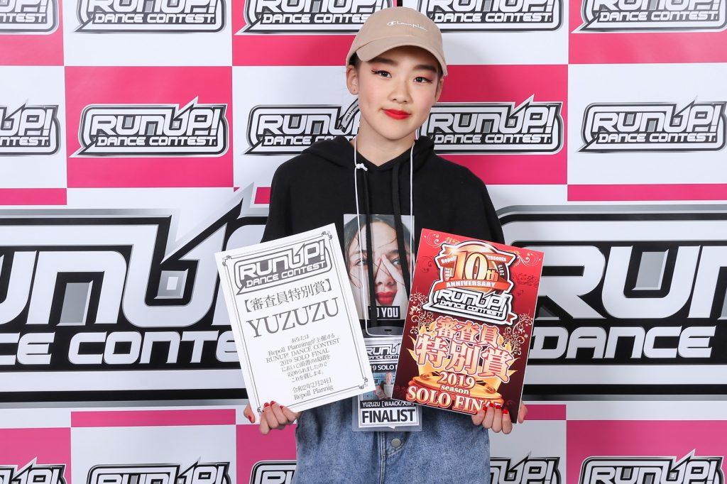 YUZUZURUNUPラナップFINAL20200224審査員特別賞HORIE