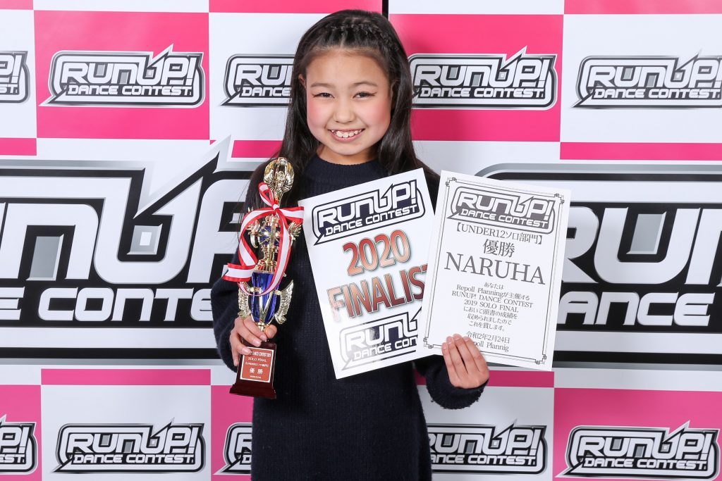 RUNUPラナップFINAL20200224UNDER12ソロ優勝①NARUHA
