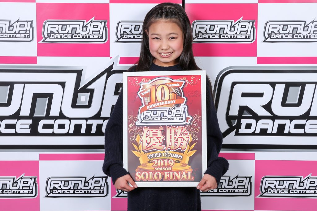 RUNUPラナップFINAL20200224UNDER12ソロ優勝②NARUHA