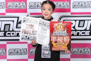 RUNUPラナップFINAL20200224UNDER12ソロ準優勝ミミィ