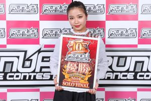 RUNUPラナップFINAL20200224UNDER15ソロ優勝①coco
