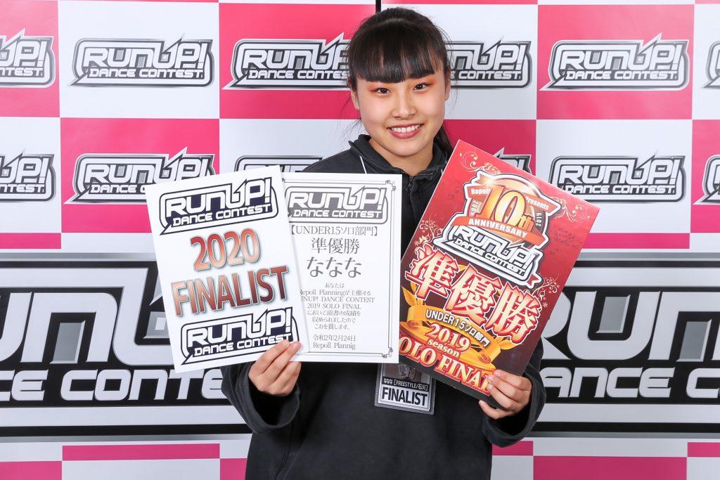 なななRUNUPラナップFINAL20200224UNDER15ソロ準優勝