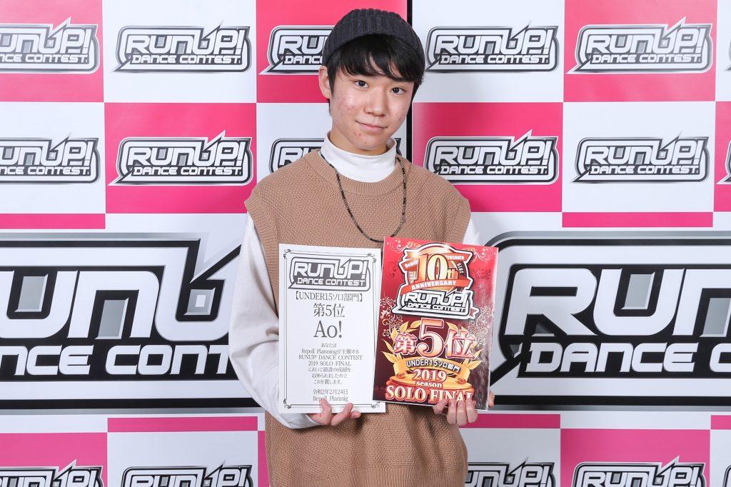 RUNUPラナップFINAL20200224UNDER15ソロ第5位Ao!