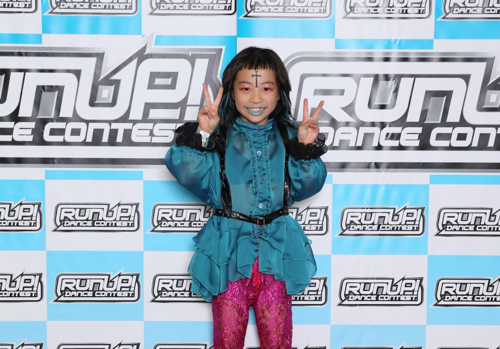 RUNUP 2020 KANTO SEPTEMBER UNDER9 準優勝 いとひ
