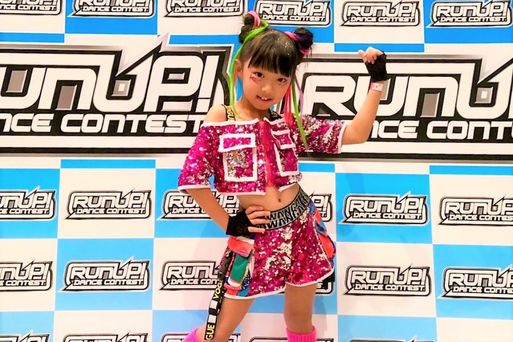 RUNUP 2020 HOKURIKU SECOND UNDER9ソロ 準優勝 Aira