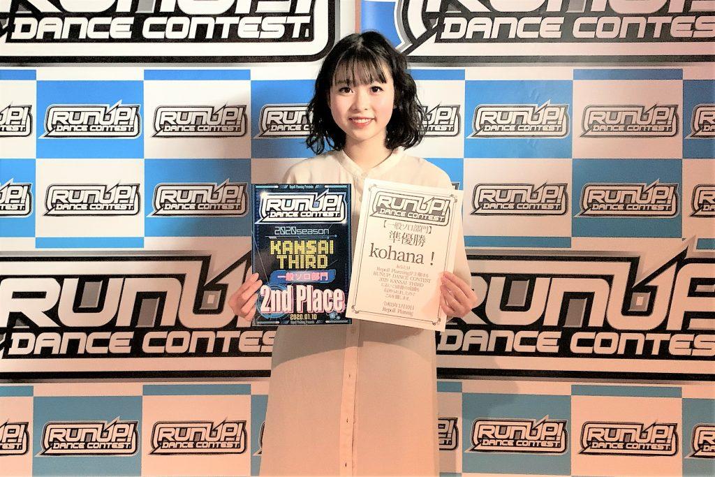 RUNUP 2020 KANSAI THIRD 一般ソロ 準優勝 kohana!