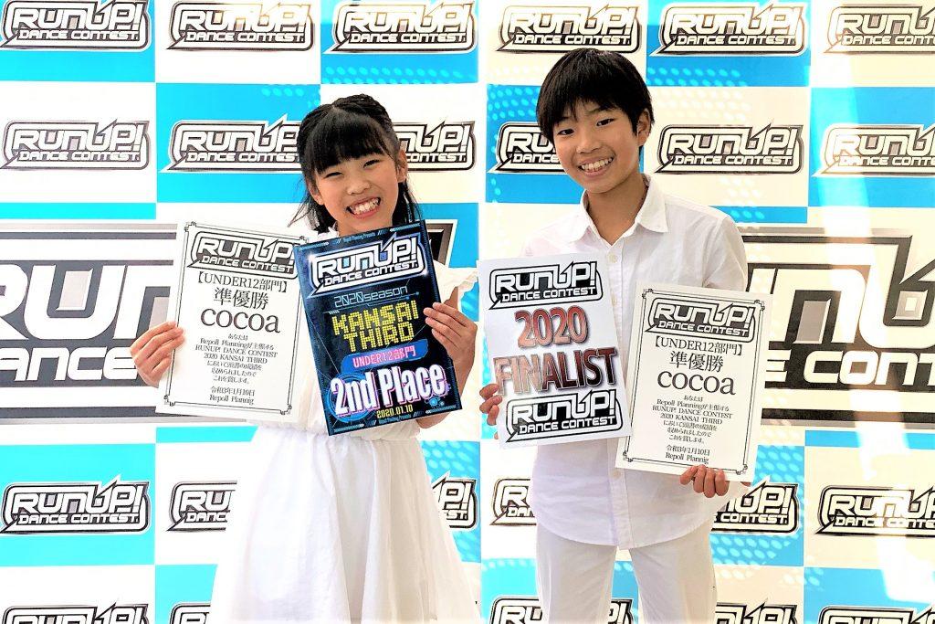 RUNUP 2020 KANSAI THIRD UNDER12 準優勝 cocoa