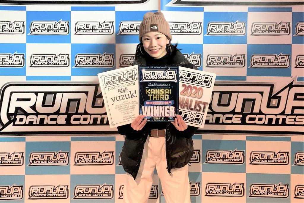 RUNUP 2020 KANSAI THIRD UNDER15ソロ 優勝 yuzuk!