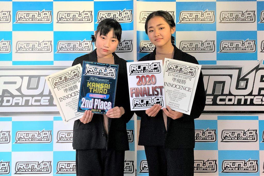 RUNUP 2020 KANSAI THIRD UNDER15 準優勝 INNOCENCE