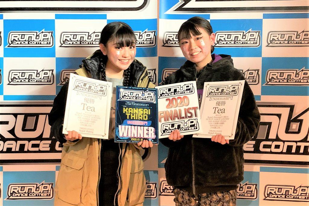 RUNUP 2020 KANSAI THIRD UNDER18 優勝 Tea