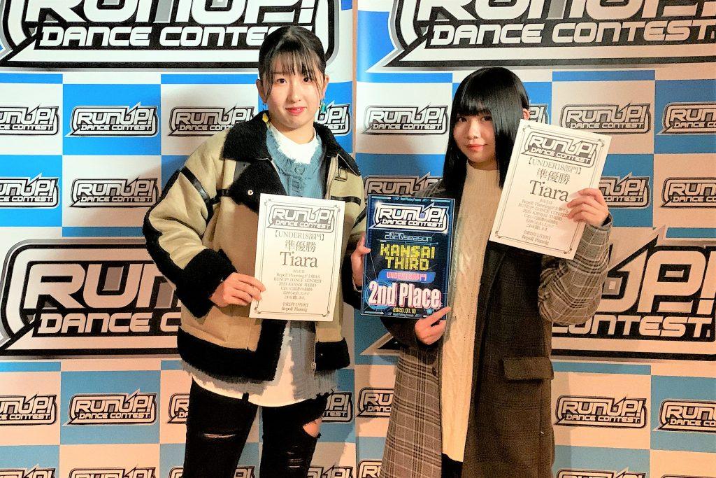 RUNUP 2020 KANSAI THIRD UNDER18 準優勝 Tiara