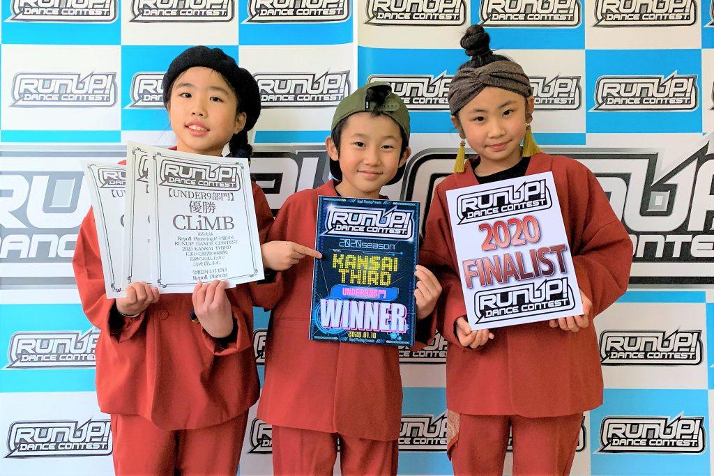 RUNUP 2020 KANSAI THIRD UNDER9 優勝 CLiMB