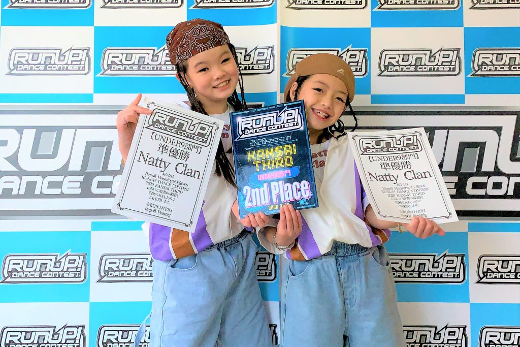 RUNUP 2020 KANSAI THIRD UNDER9 準優勝 Natty Clan