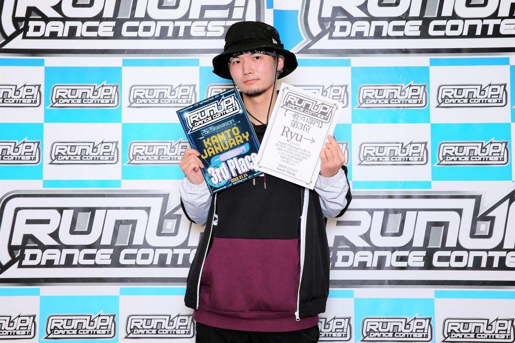 RUNUP 2020 KANTO JANUARY 一般ソロ 第3位 Ryu→