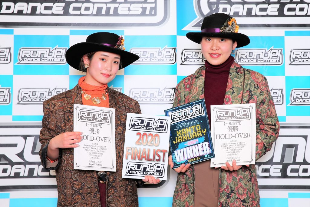RUNUP 2020 KANTO JANUARY 一般 優勝 HOLD-OVER