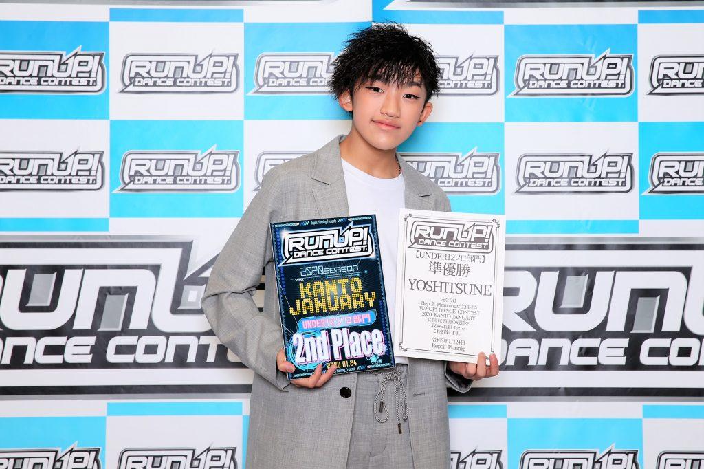 RUNUP 2020 KANTO JANUARY UNDER12ソロ 準優勝 YOSHITSUNE