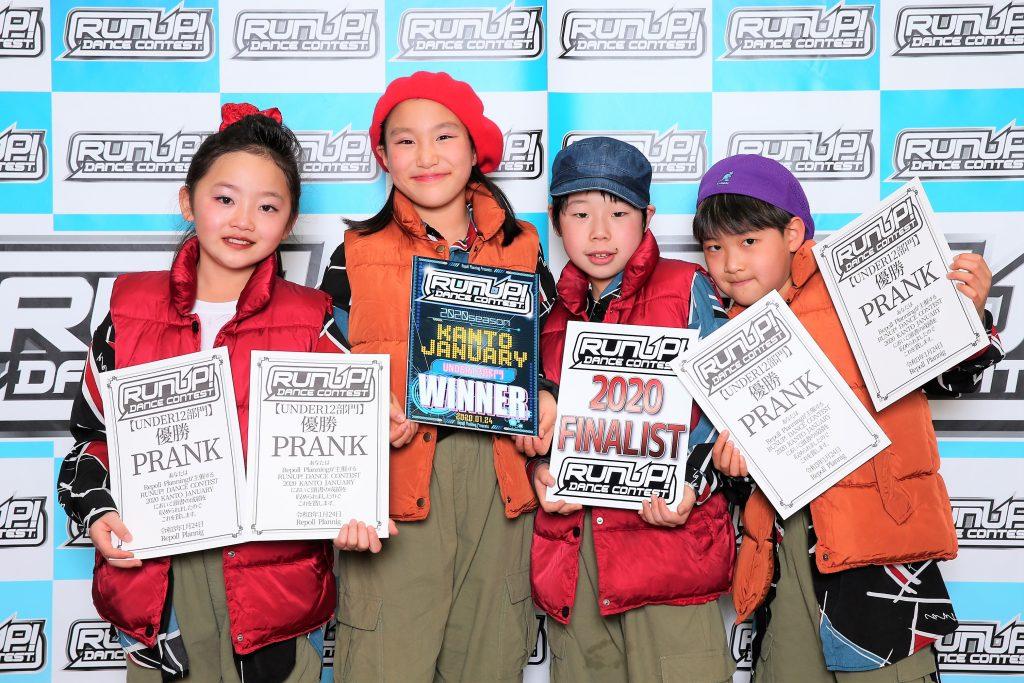 RUNUP 2020 KANTO JANUARY UNDER12 優勝 PRANK