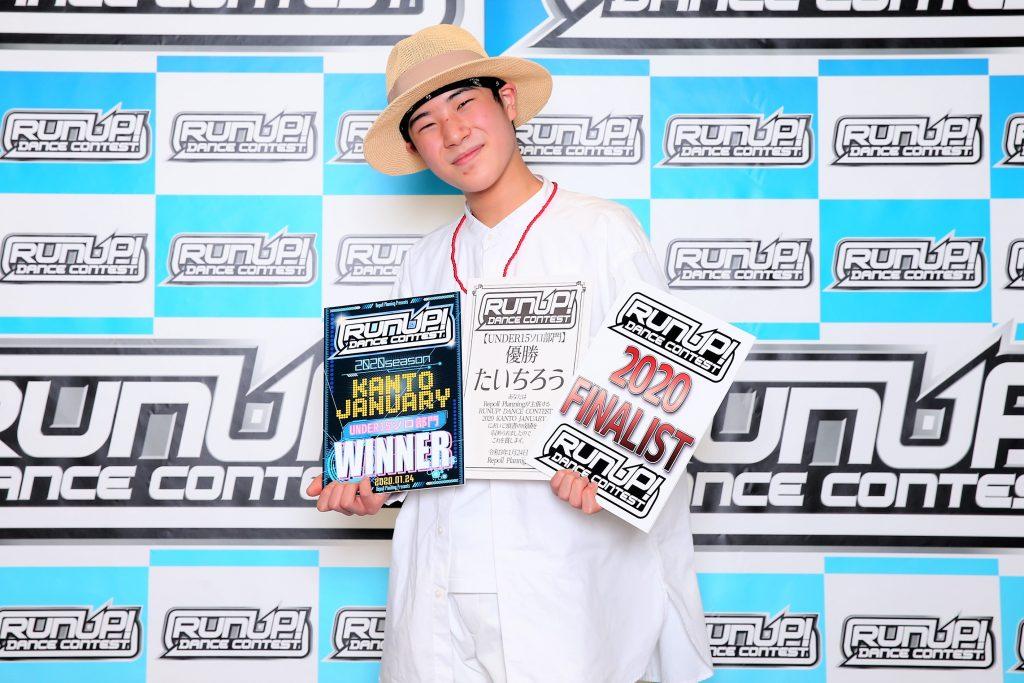 RUNUP 2020 KANTO JANUARY UNDER15ソロ 優勝 たいちろう