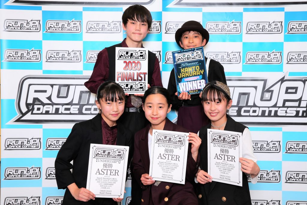 RUNUP 2020 KANTO JANUARY UNDER15 優勝 ASTER