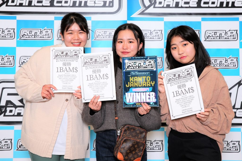 RUNUP 2020 KANTO JANUARY UNDER18 優勝 1BAM$