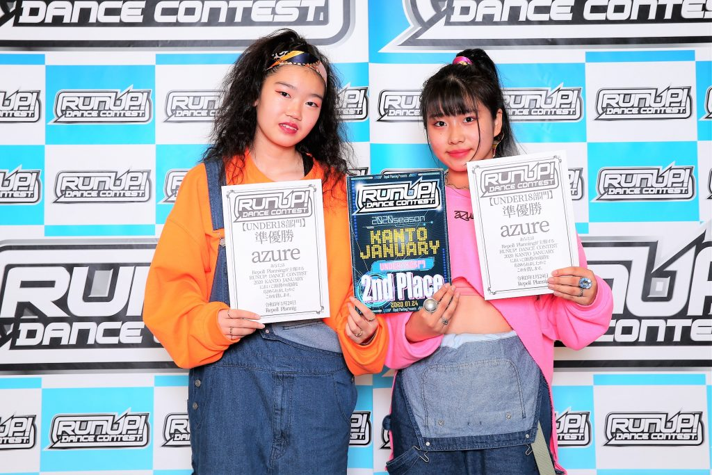 RUNUP 2020 KANTO JANUARY UNDER18 準優勝 azure