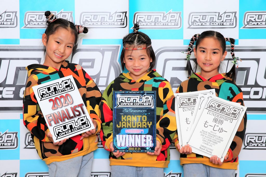 RUNUP 2020 KANTO JANUARY UNDER9 優勝 もーじゅー