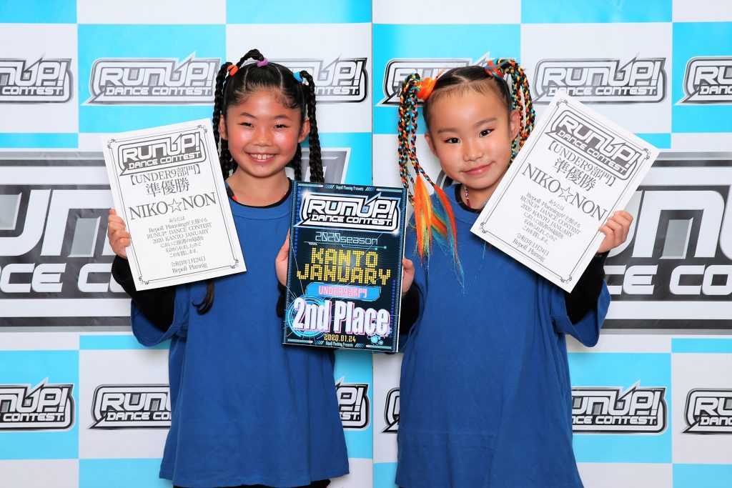 RUNUP 2020 KANTO JANUARY UNDER9 準優勝 NIKO☆NON