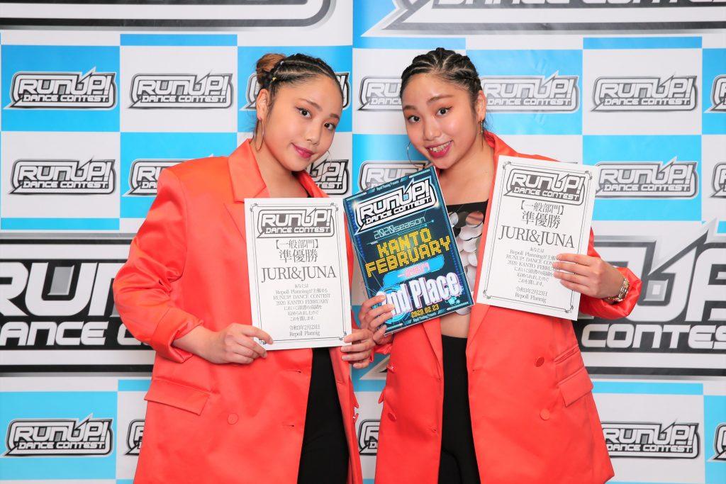 RUNUP 2020 KANTO FEBRUARY 一般 準優勝 JURI&JUNA