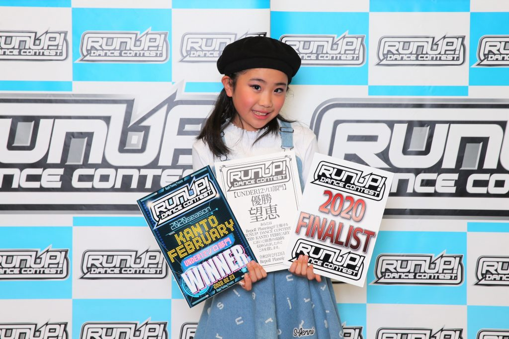 RUNUP 2020 KANTO FEBRUARY UNDER12ソロ 優勝 望恵