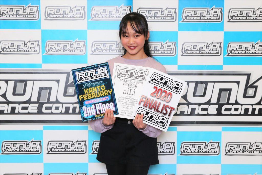 RUNUP 2020 KANTO FEBRUARY UNDER12ソロ 準優勝 aiLi