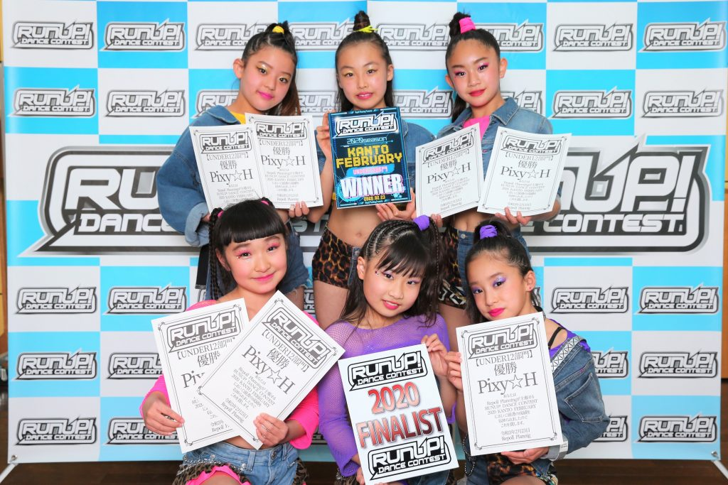 RUNUP 2020 KANTO FEBRUARY UNDER12 優勝 Pixy☆H
