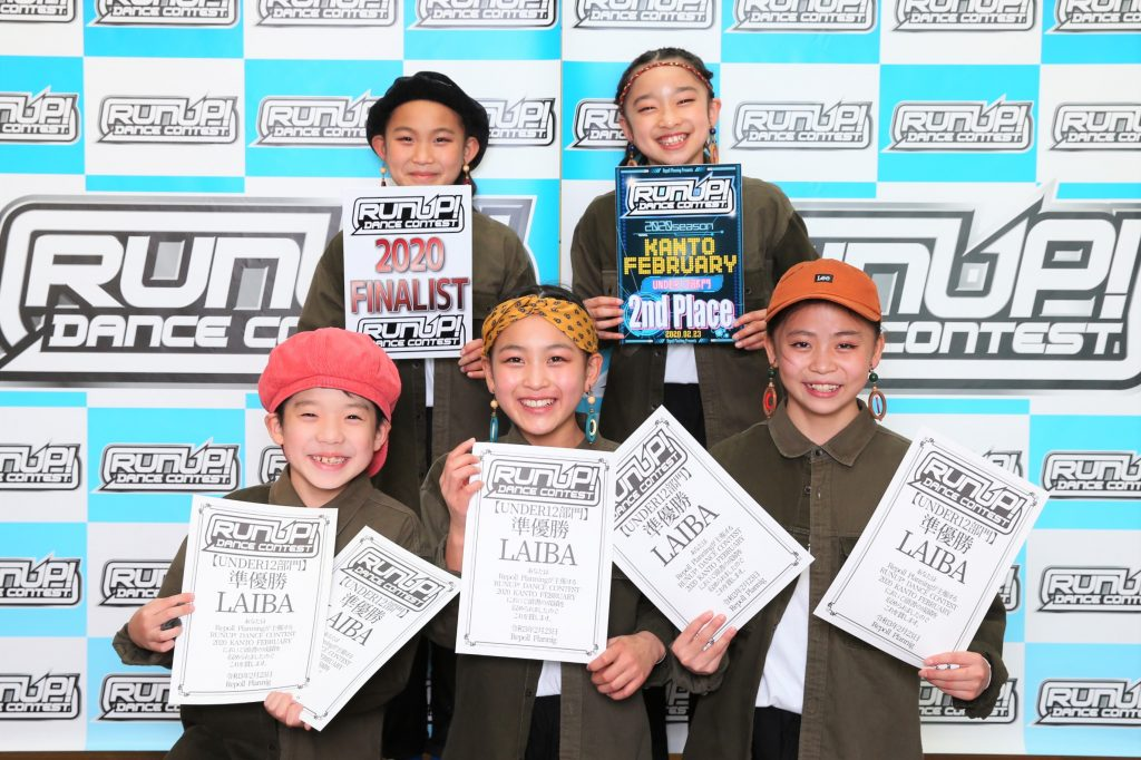 RUNUP 2020 KANTO FEBRUARY UNDER12 準優勝 LAIBA