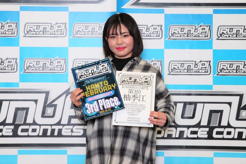 RUNUP 2020 KANTO FEBRUARY UNDER15ソロ 第3位 柚季江