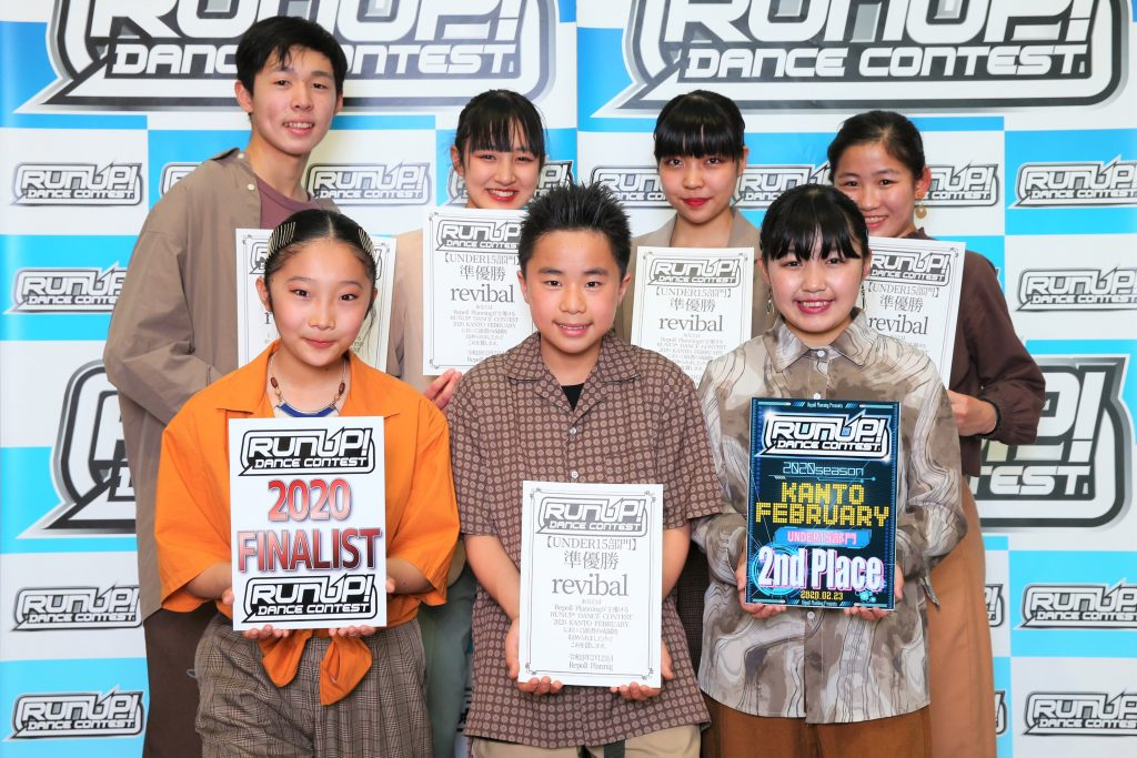 RUNUP 2020 KANTO FEBRUARY UNDER15 準優勝 revibal