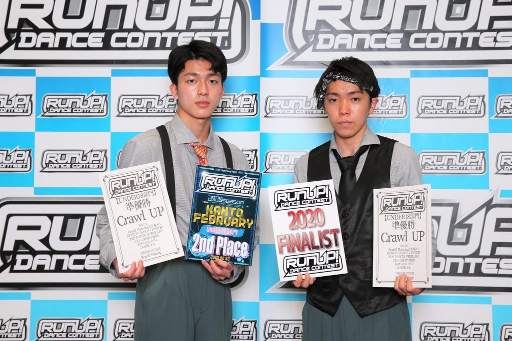 RUNUP 2020 KANTO FEBRUARY UNDER18 準優勝 Crawl UP