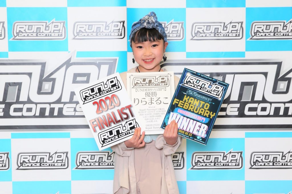 RUNUP 2020 KANTO FEBRUARY UNDER9ソロ 優勝 りらまるこ