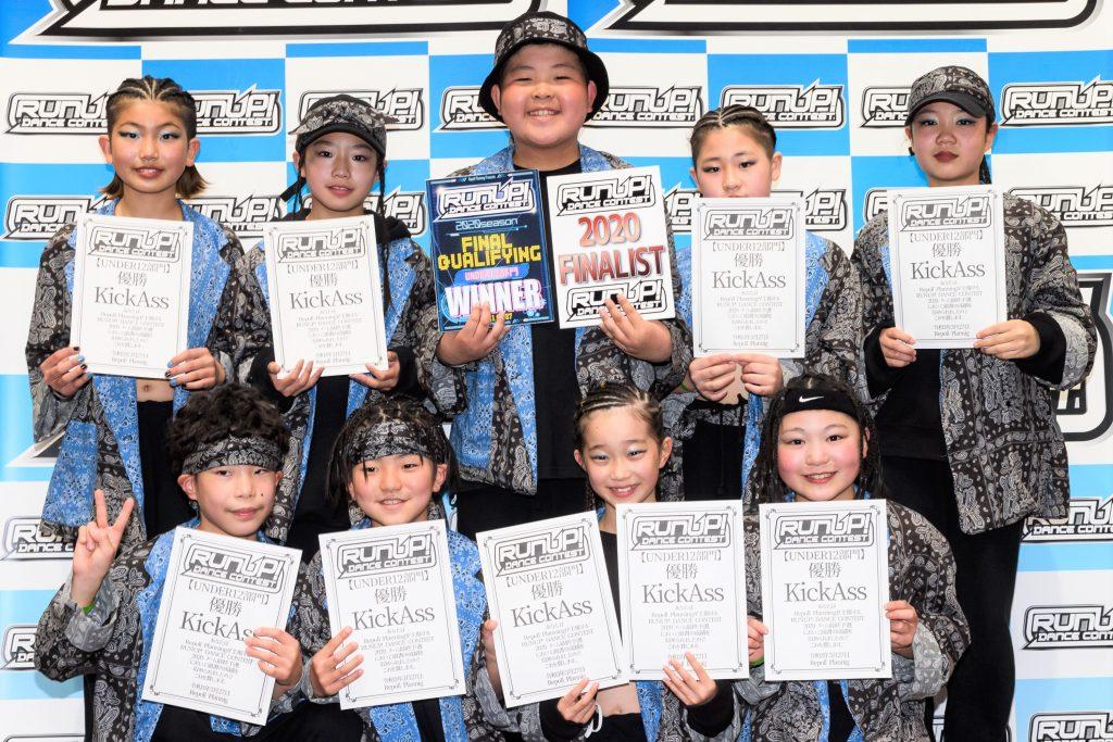 RUNUP 2020 チーム最終予選 UNDER12 優勝 KickAss