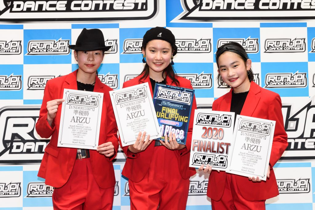 RUNUP 2020 チーム最終予選 UNDER12 準優勝 ARZU