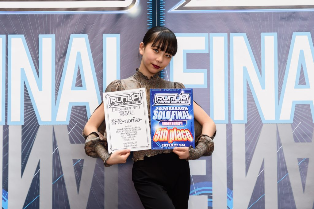 RUNUP 2020 SOLO FINAL UNDER15ソロ 第5位 誉花-norika-