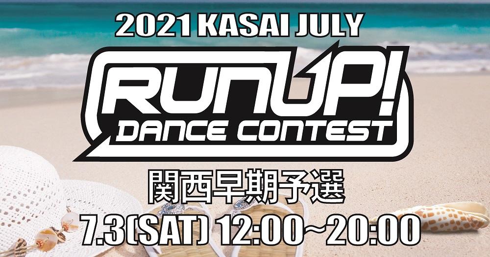 2021 KANSAI JULY サムネイル中