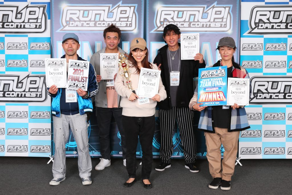RUNUP 2020 TEAM FINAL OVER40 優勝 beyond