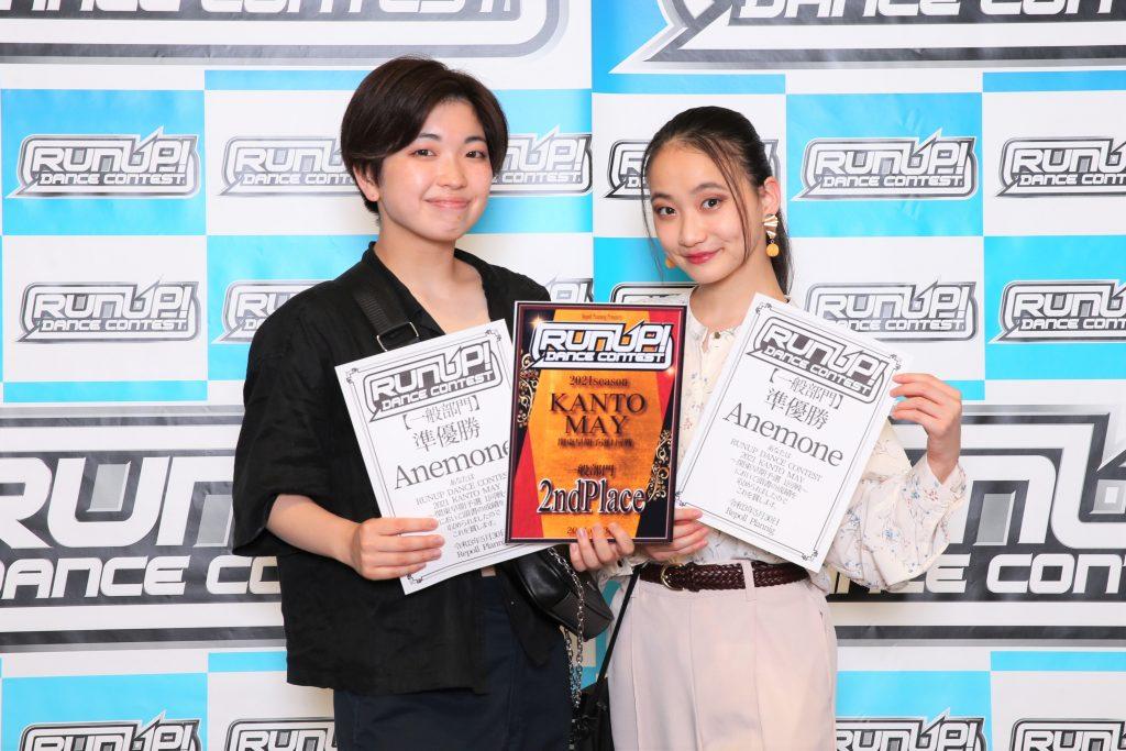 RUNUP 2021 KANTO MAY 一般 準優勝 Anemone